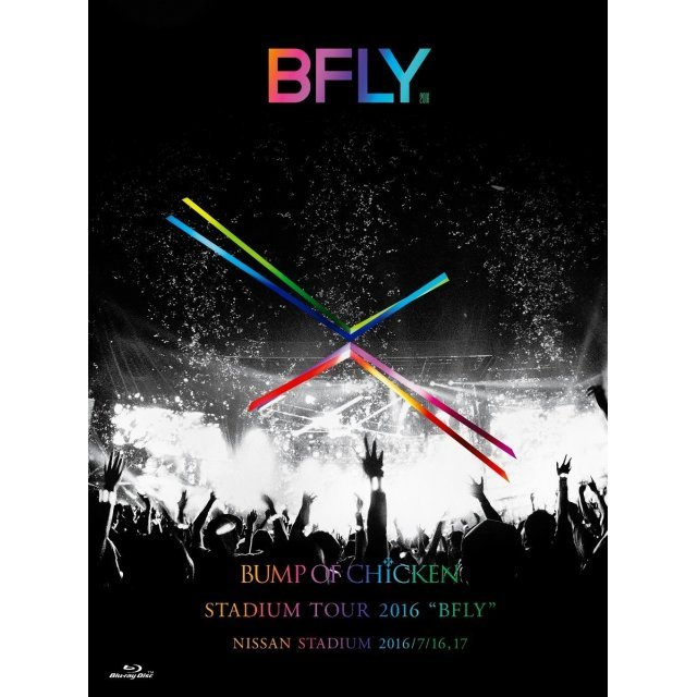 Bump Of Chicken Stadium Tour 2016 - Bfly At Nissan Stadium 2016/7/16,17