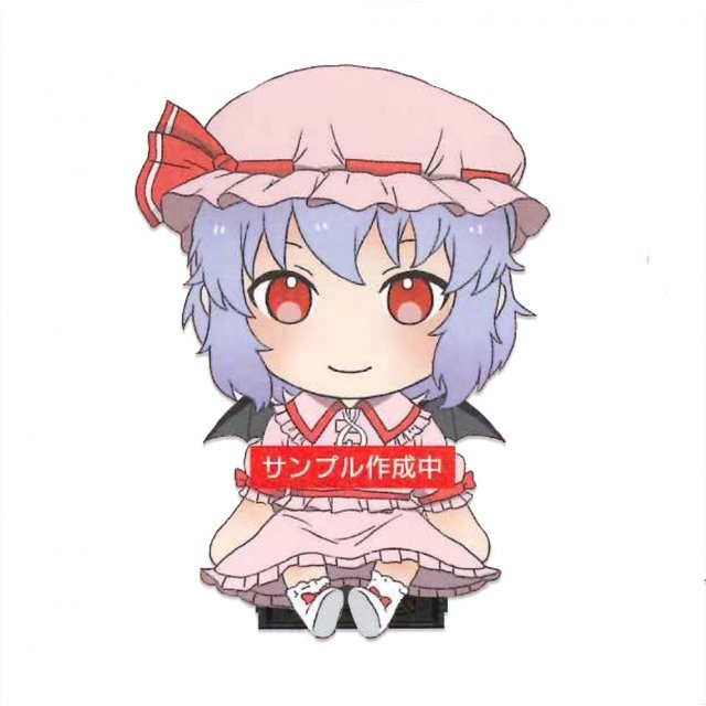 Touhou Project Plush Vol.2: Remilia Scarlet