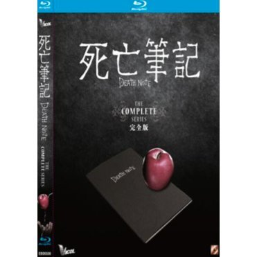 Death Note 1-3 (Boxset)