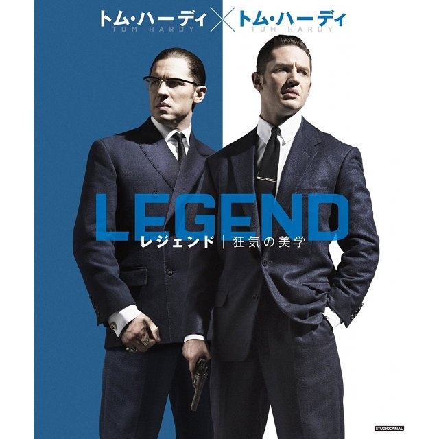 Legend Collector's Edition