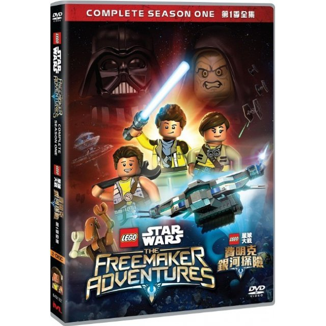 Lego Star Wars: The Freemaker Adventures Complete Season One (2-Disc)