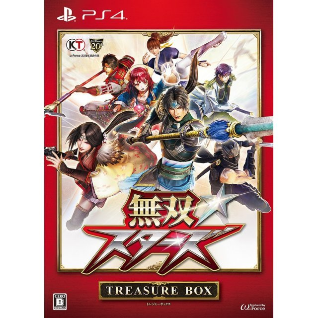 Musou Stars [Limited Edition] (Chinese Subs)
