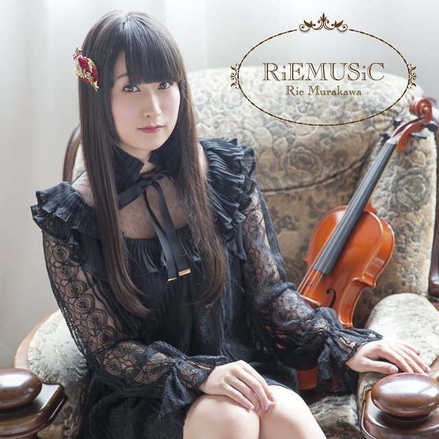 1st Album Riemusic [CD+Blu-ray Limited Edition]