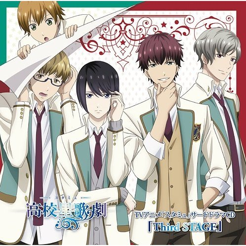 Star-Myu Third Drama Cd