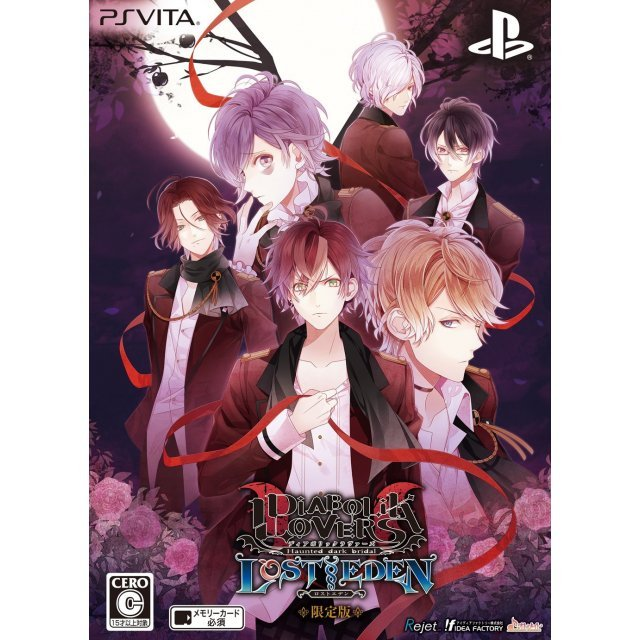 Diabolik Lovers: Lost Eden [Limited Edition]