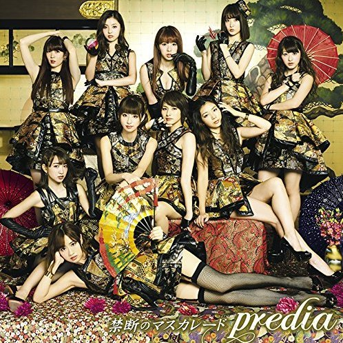 Kindan No Masquerade [CD+DVD Type A]