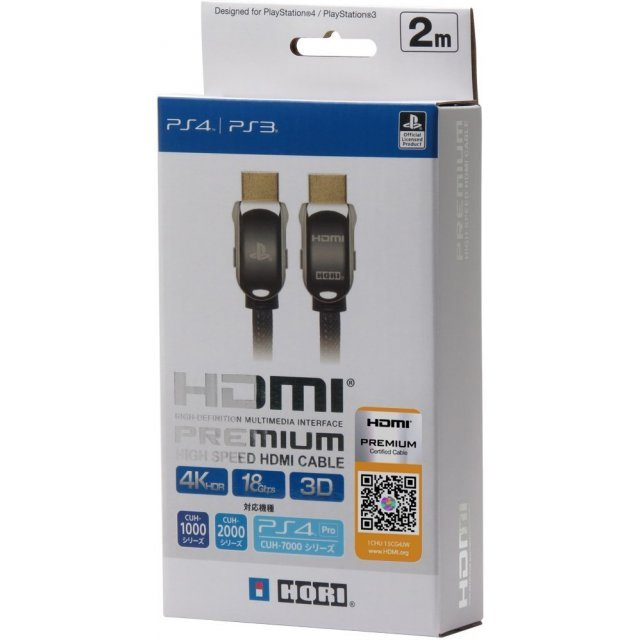Premium High-Speed HDMI Cable (2m)