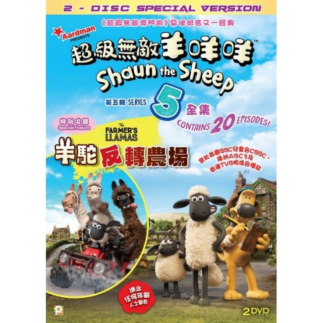 Shaun the Sheep Series 5 (Epi. 1-20) (2-Disc Special Version)