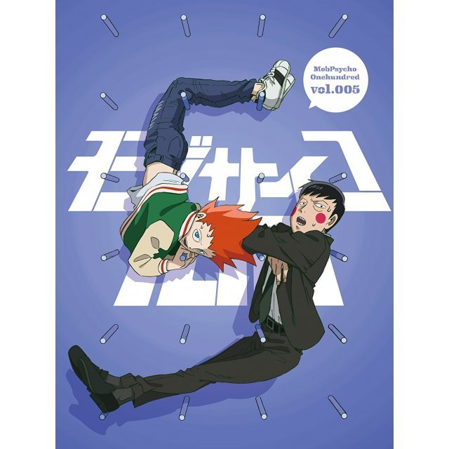 Mob Psycho 100 Vol.5 [Limited Edition]