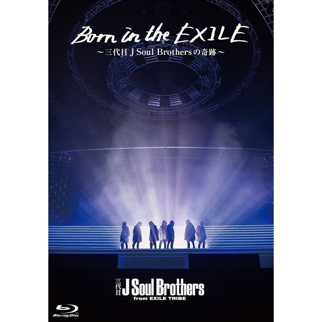 Born In The Exile - Sandaime J Soul Brothers No Kiseki