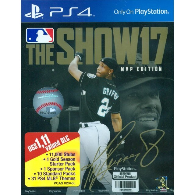 MLB The Show 17 [MVP Edition] (English)