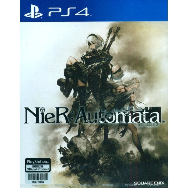 NieR: Automata (English & Chinese Subs)
