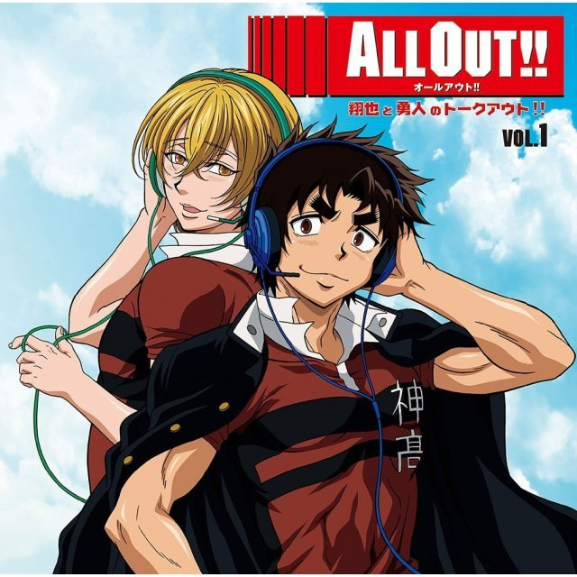 All Out!! Radio Shoya To Yuto No Talk Out!! Vol.1
