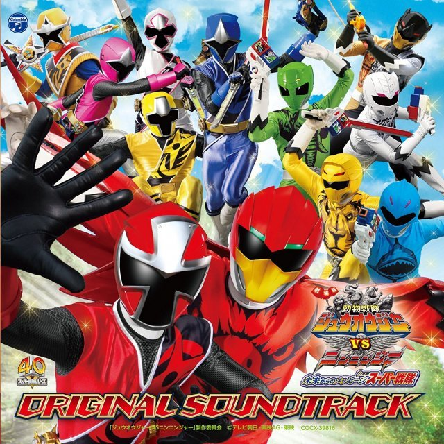 Doubutsu Sentai Zyuohger Vs. Ninninger - Super Sentai's Message From The Future Original Soundtrack