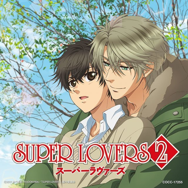 Hare Iro Melody - Super Lovers 2 Ver. (Super Lovers 2 Intro Theme)