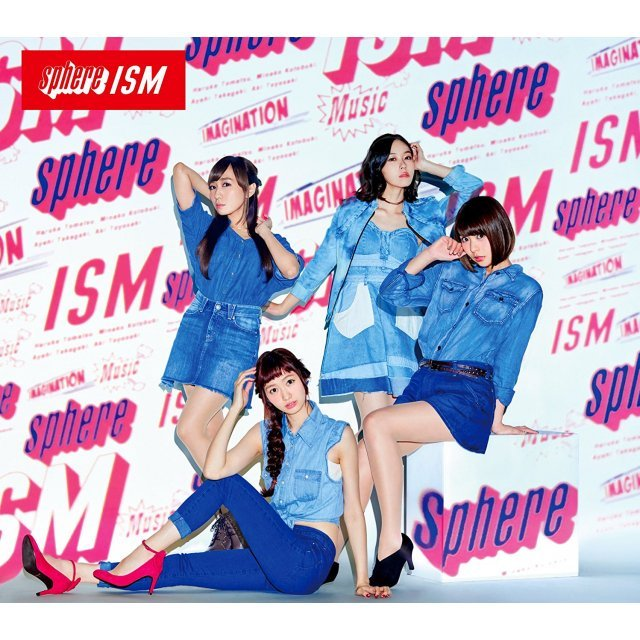 Ism [CD+DVD Limited Edition]