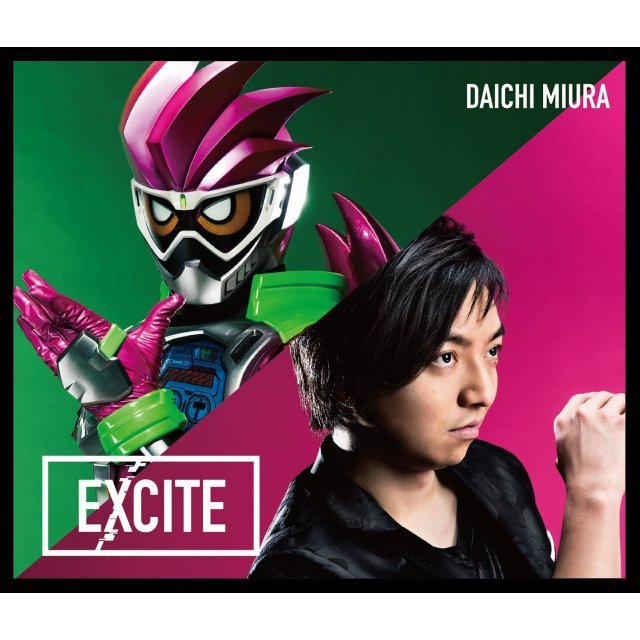 Kamen Rider Ex-Aid Tv Main Theme Song: Excite With Rider Gashat - Theme Song Ver. [Limited Edition]