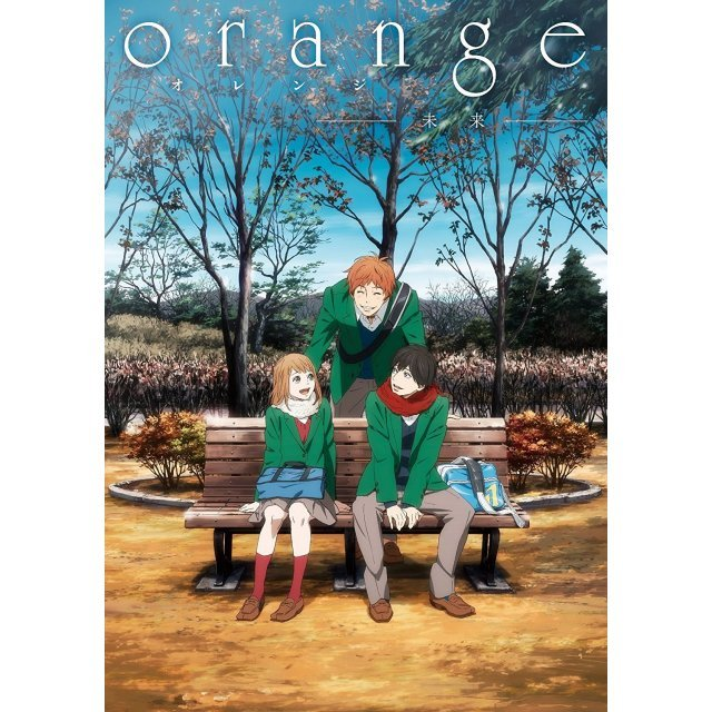 Orange (Theatrical Anime)
