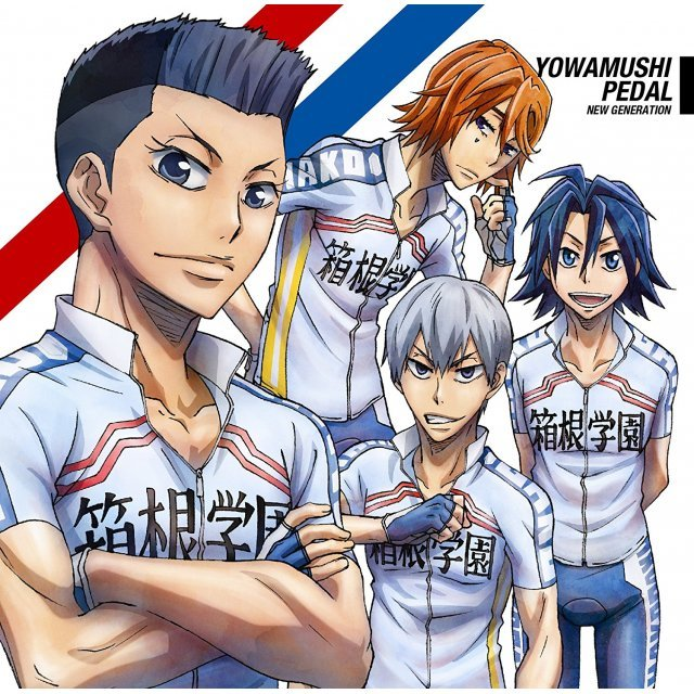 Now Or Over (Yowamushi Pedal New Generation Outro Theme) [Anime Edition]