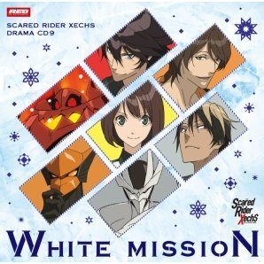 Scared Rider Xechs Drama Cd 9 White Mission