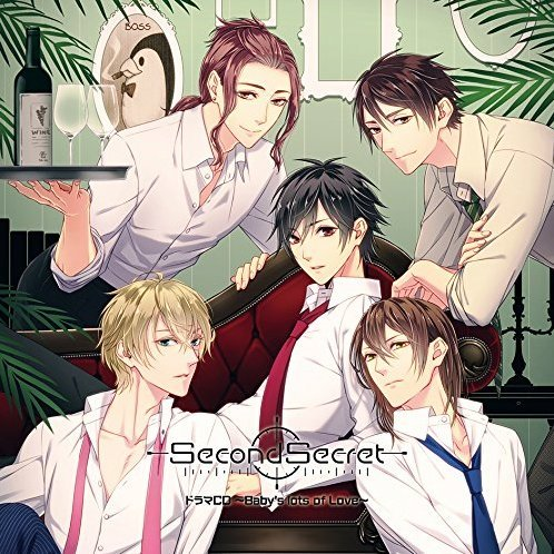 Secondsecret Drama Cd - Baby's Lots Of Love