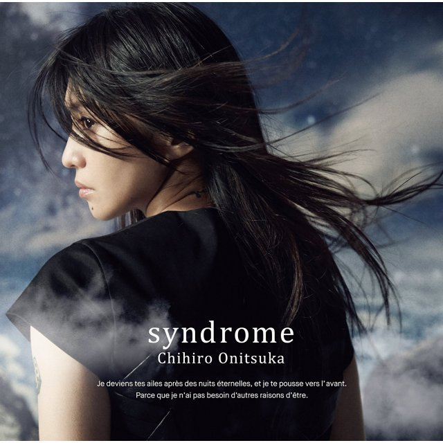 Syndrome [Limited Edition]