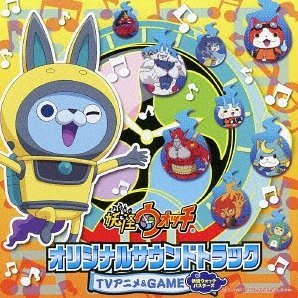 Youkai Watch Original Soundtrack Tv Anune And Game (Youkai Watch Busters)