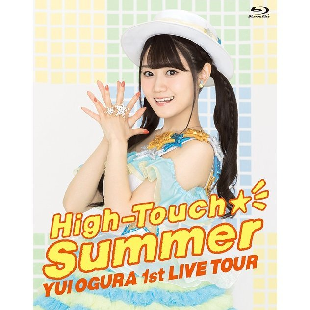 Yui Ogura Live High-Touch Summer