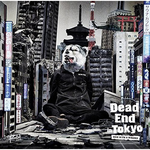 Dead End In Tokyo [CD+DVD Limited Edition]