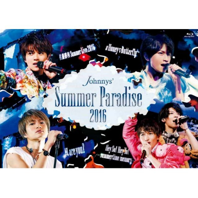 Johnnys' Summer Paradise 2016