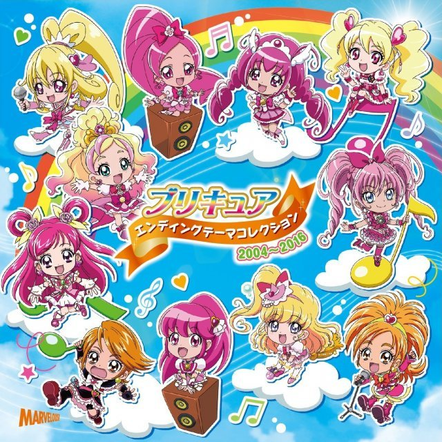 Precure Ending Theme Collection 2004-2016 [2CD]