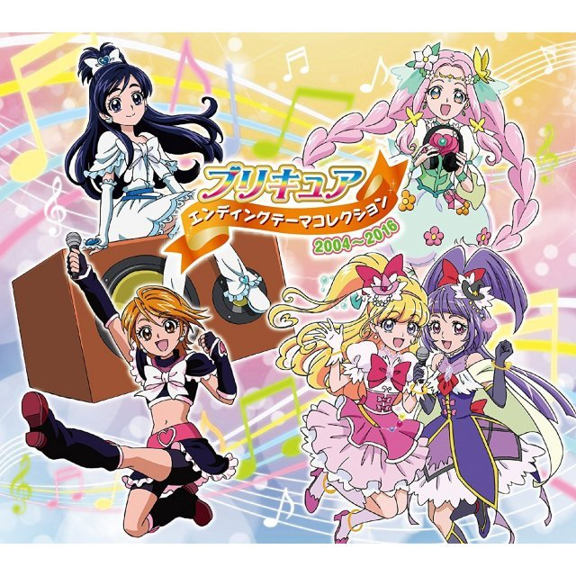 Precure Ending Theme Collection 2004-2016 [2CD+DVD Limited Pressing]