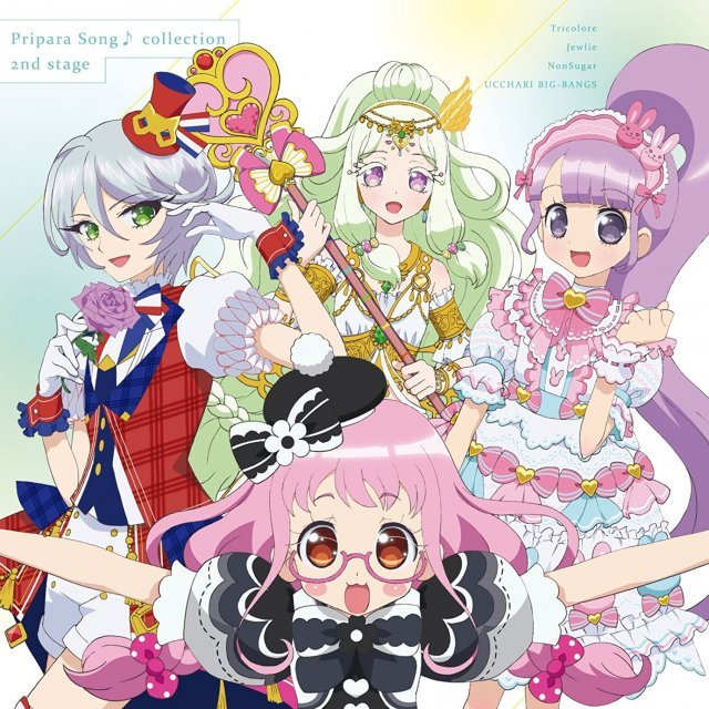 Pripara Song Collection 2nd Stage