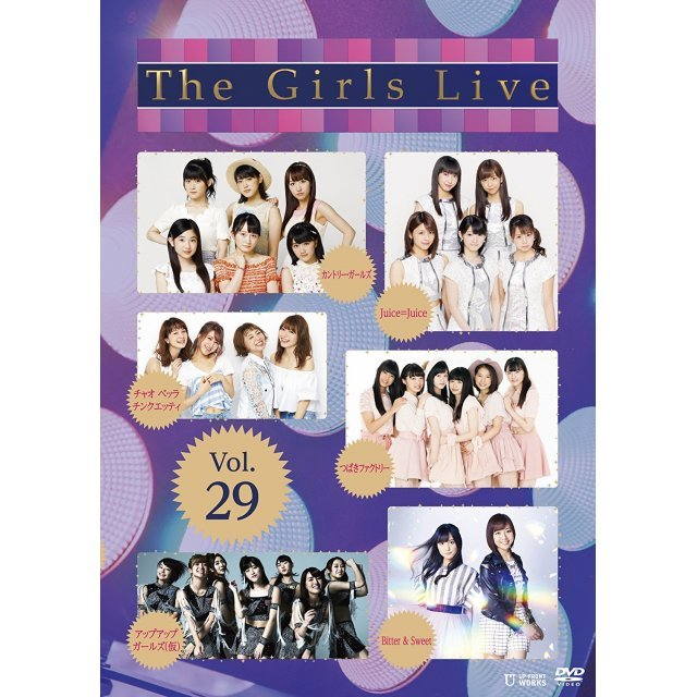 The Girls Live Vol.29