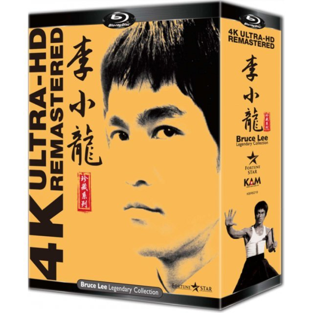 Bruce Lee Legendary Collection [Remastered In 4K]