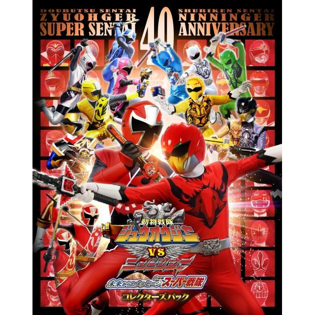 Doubutsu Sentai Zyuohger Vs. Ninninger: Message From The Future From Super Sentai Collector's Pack