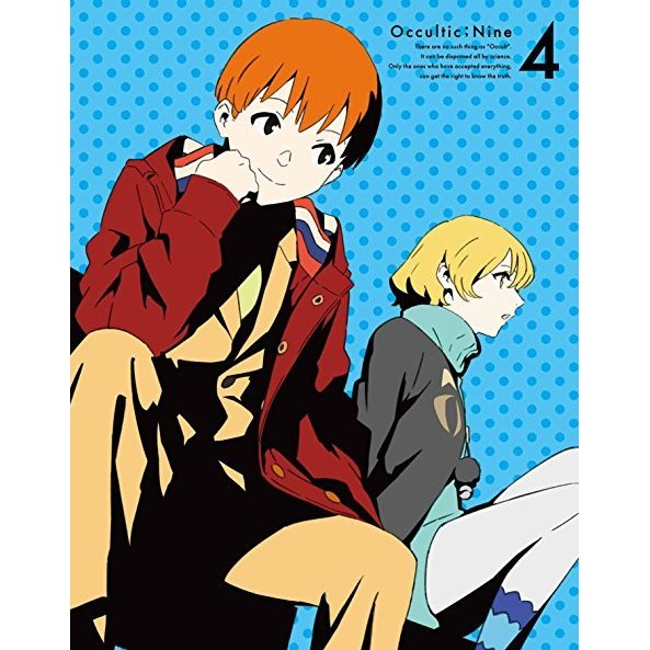Occultic;Nine 4 [Limited Edition]