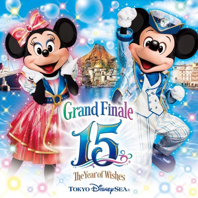 Remember Tokyo Disney Sea 15th Anniversary - The Year Of Wish
