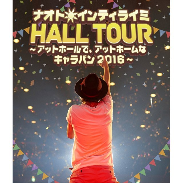 Naoto Intiraymi Hall Tour - At Hall De, At Home Na Caravan 2016