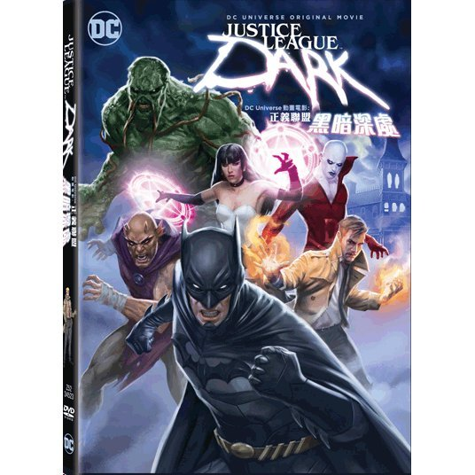 DCU: Justice League: Dark