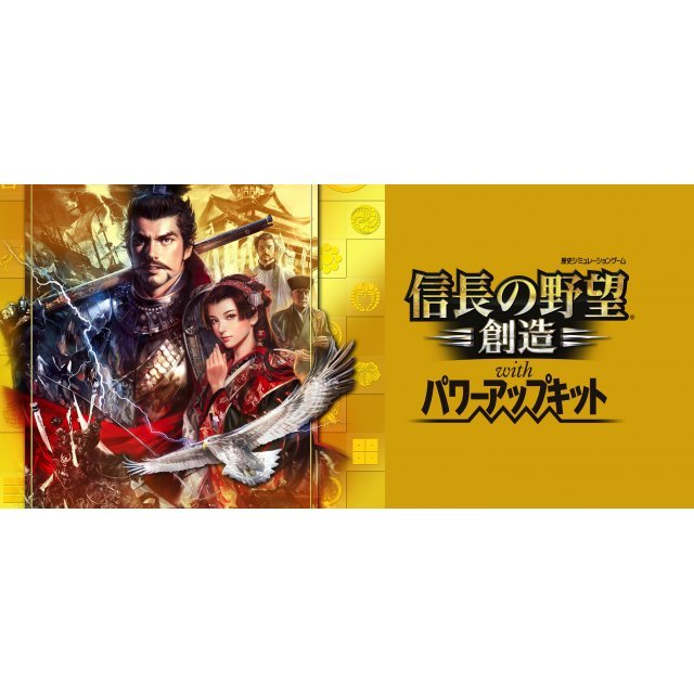 Nobunaga no Yabou: Souzou with Power Up Kit (Japanese)