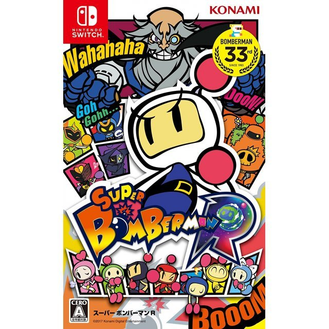 Super Bomberman R (Japanese)