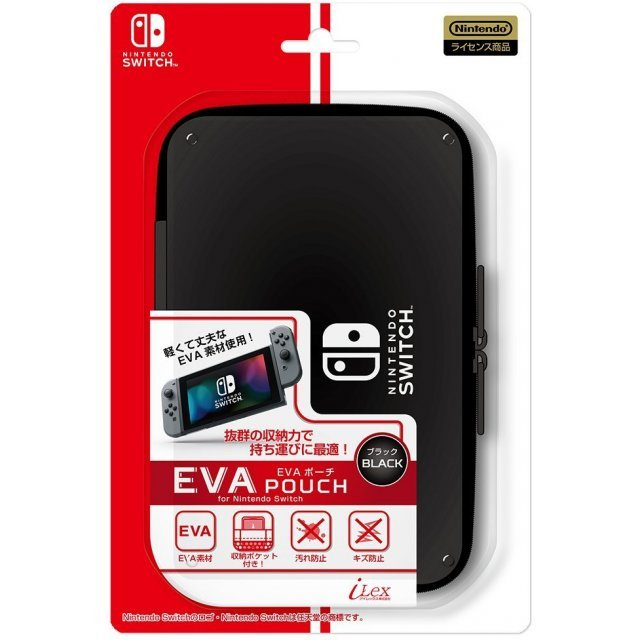 EVA Pouch for Nintendo Switch (Black)