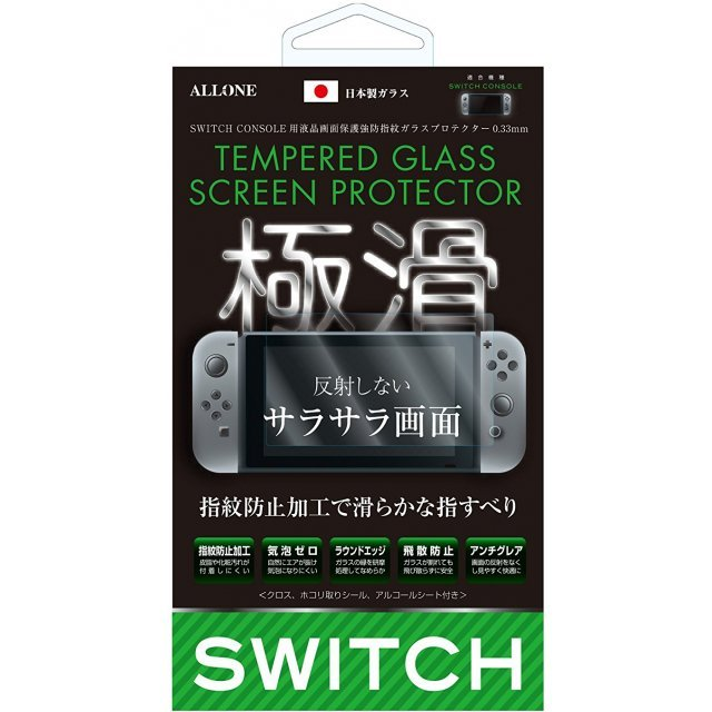 Nintendo Switch Glass Film (Anti Finger Print)