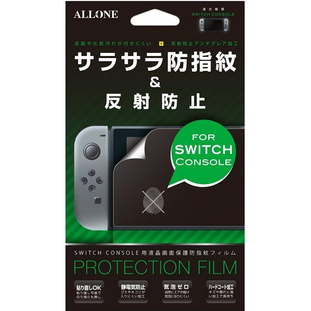 Nintendo Switch Protection Film (Anti Finger Print)