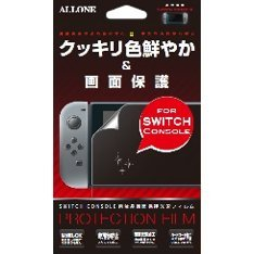 Nintendo Switch Protection Film (Gloss Type)