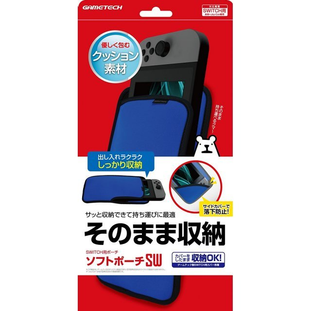 Soft Pouch for Nintendo Switch (Blue)