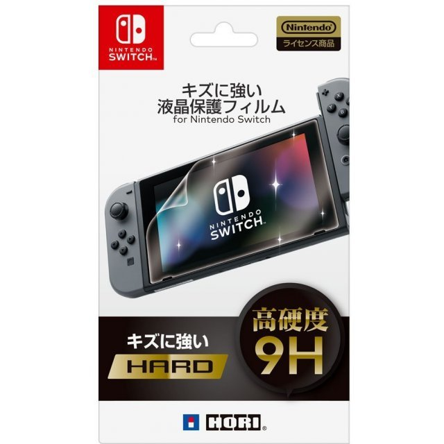 Extra Hard Screen Protector for Nintendo Switch