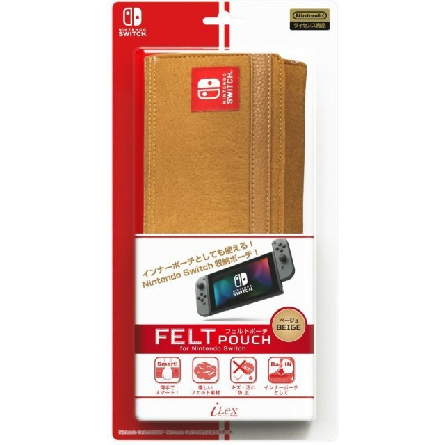 Felt Pouch for Nintendo Switch (Beige)