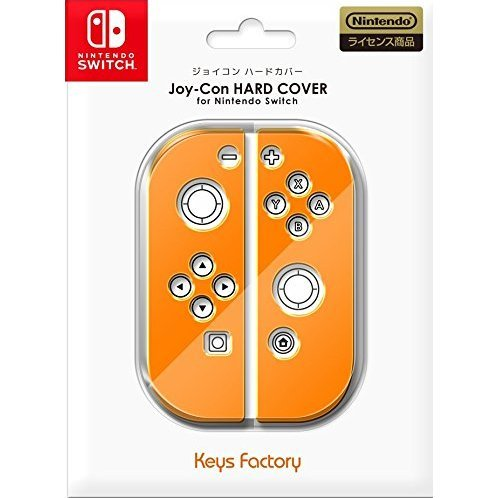 Joy-Con Hard Cover (Orange)